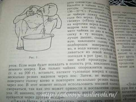 Как правильно и зачем промывать нос соленой водой, Здоровье как усилие воли