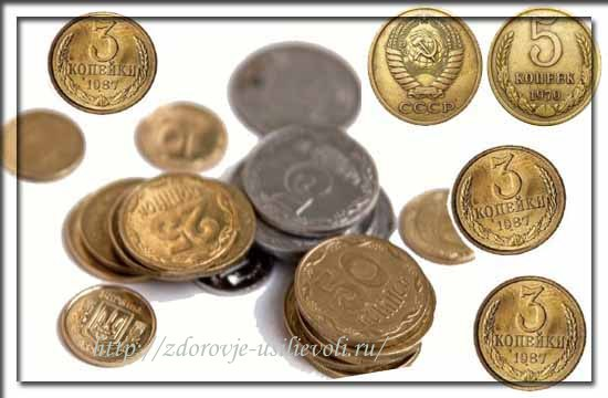 lechenie mednymi monetami