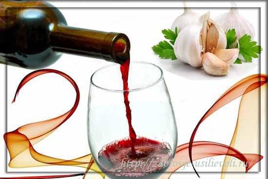 nastojka chesnoka na krasnom vine