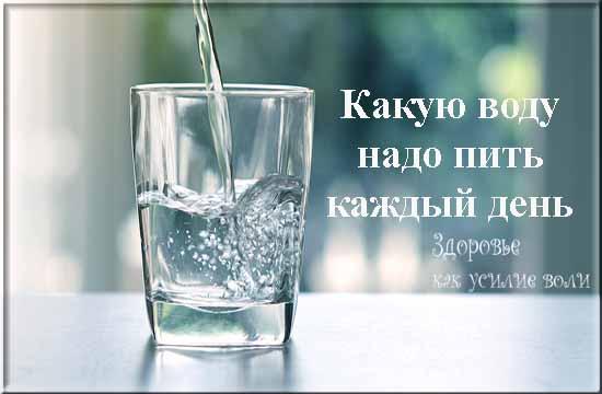 stakan holodnoi vodi