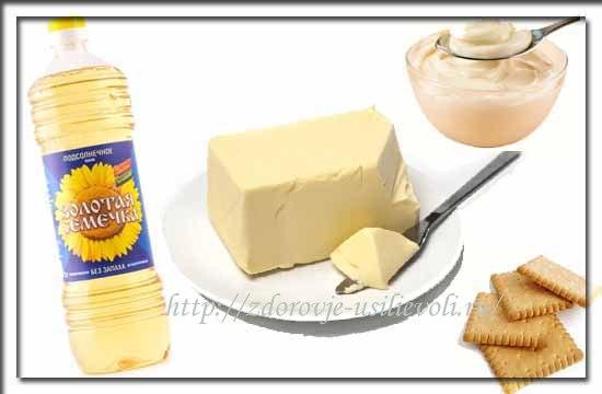 produkty soderzhashhie transzhiry